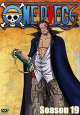 One Piece Staffel 5