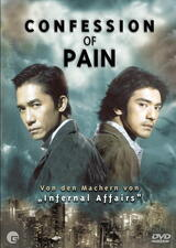 Confession of Pain - Poster