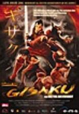 Gisaku und das Tor zur Ewigkeit