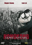 Hongkong Love Affair