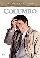 Columbo: Mord à la carte