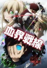 Blood Blockade Battlefront - Poster