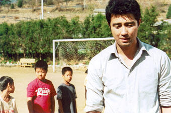 My Teacher, Mr Kim
