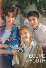 Record of Youth - Poster