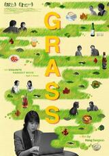 Grass - Poster