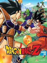 Dragonball Z Staffel