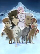 Wolf's Rain - Poster