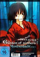 Garden of Sinners - Mordverdacht