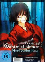 Garden of Sinners - Mordverdacht - Poster