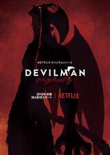 Devilman: Crybaby - Poster