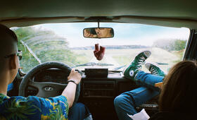 Tschick mit Anand Batbileg und Tristan Göbel - Bild 12