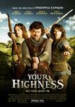 Your Highness - Schwerter, Joints und scharfe Bru00E4ute