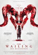 The Wailing - Die Besessenen