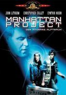 Manhattan Project - Der atomare Alptraum