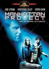 Manhattan Project - Der atomare Alptraum - Poster