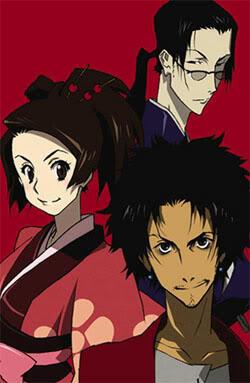 Fuu Samurai Champloo Wiki