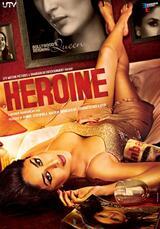 Heroine - Poster