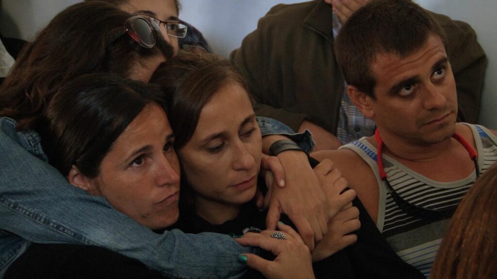Algo mío - Argentiniens geraubte Kinder
