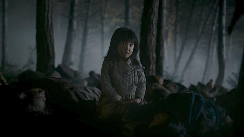 Ayla The Daughter Of War Stream