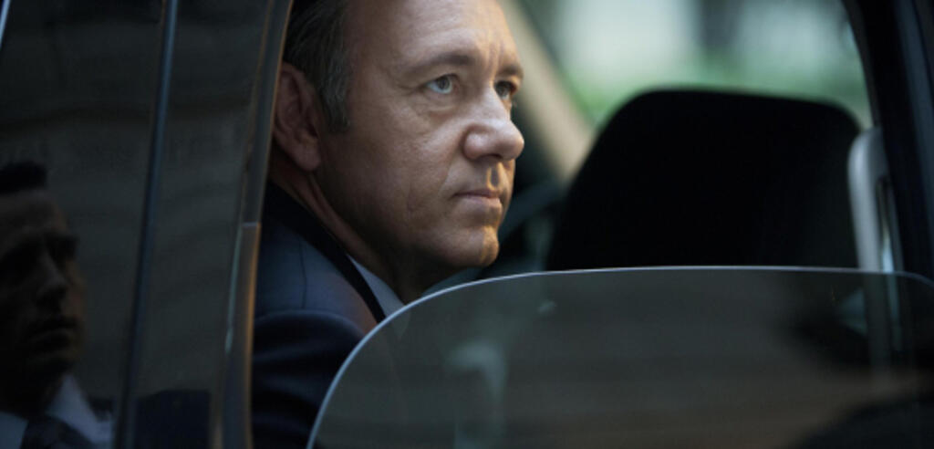 House Of Cards Staffel 7