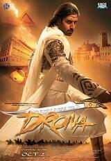 Drona - Poster