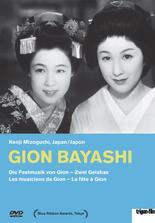 Die Festmusik von Gion
