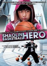 Shaolin Basketball Hero - Poster