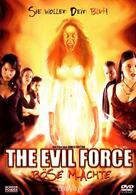 The Evil Force - Böse Mächte