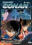 Detektiv Conan: Der Magier mit den Silberschwingen