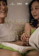 Yourself and Yours - Poster
