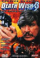 Death Wish 3 - Die Rächer von New York