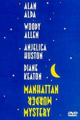 Manhattan Murder Mystery - Poster