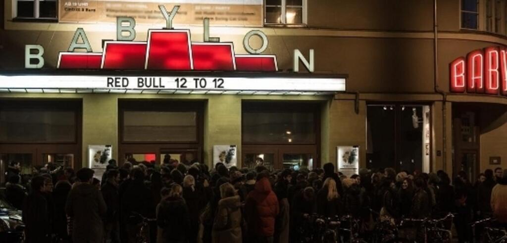 Red Bull 12 TO 12 Kurzfilm-Festival