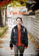 Our Sunhi - Poster