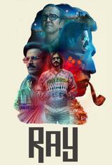 Satyajit Ray - Staffel 1 - Poster