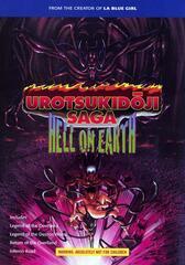 Urotsukidoji - Return of the Overfiend