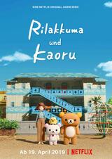 Rilakkuma und Kaoru - Poster