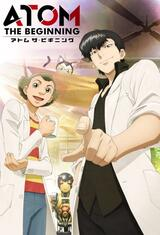 Atom: The Beginning - Staffel 1 - Poster