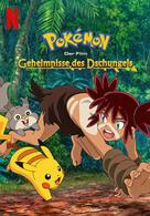 Pokémon - Der Film: Geheimnisse des Dschungels