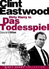 Dirty Harry V - Das Todesspiel - Poster