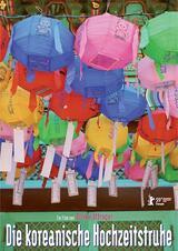 Die koreanische Hochzeitstruhe - Poster