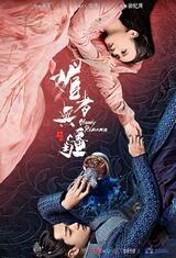 Bloody Romance - Poster