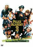 Police Academy III - Keiner kann sie bremsen
