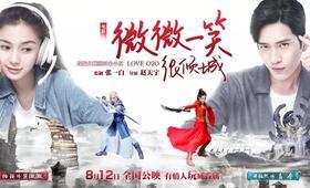 Love 020 mit Angelababy und Boran Jing - Bild 5