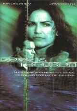 Day of Revenge - Verräterisches Spiel - Poster