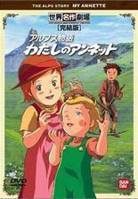 Die Kinder vom Berghof