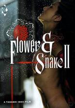 Flower and Snake 2