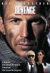 Eine gefährliche Affäre - Revenge - Poster