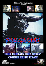 Bulgasari - Poster