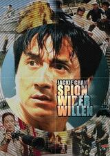 Jackie Chan - Spion wider Willen - Poster